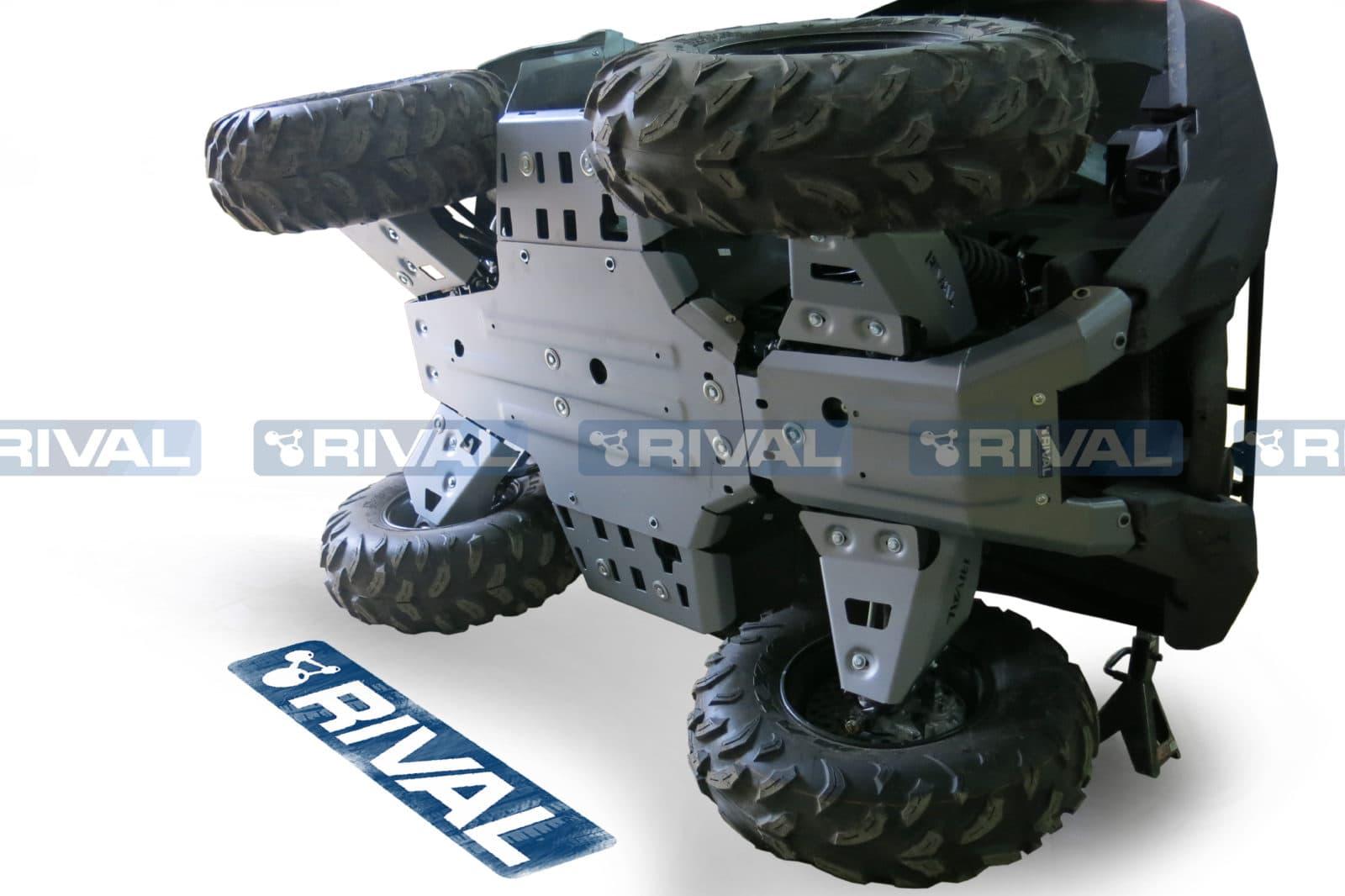 RV-2444-7124-1